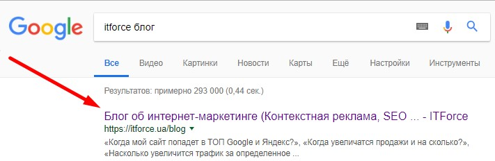 Блог_metatags_3