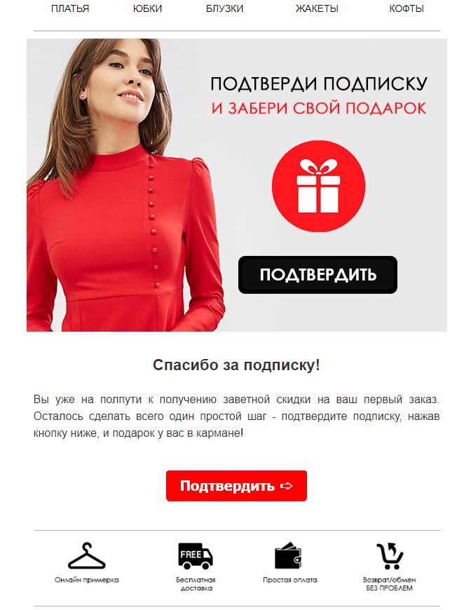E-mail кейс 03