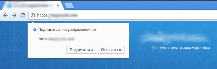 Email push-сообщения