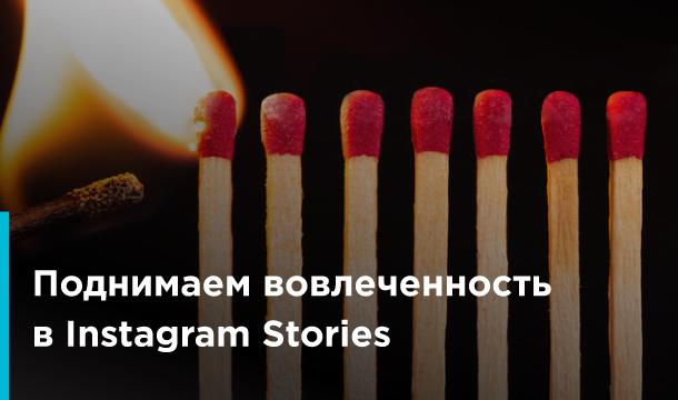 Блог Вовлеченность Инстаграм