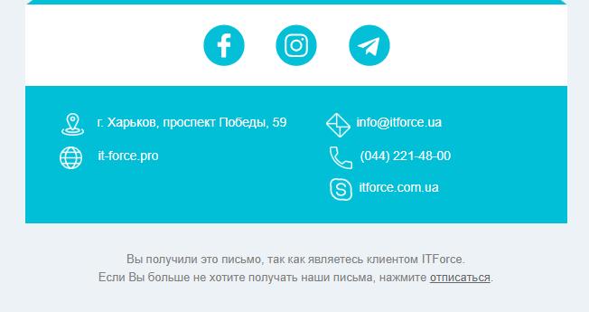 Блог email шаблон