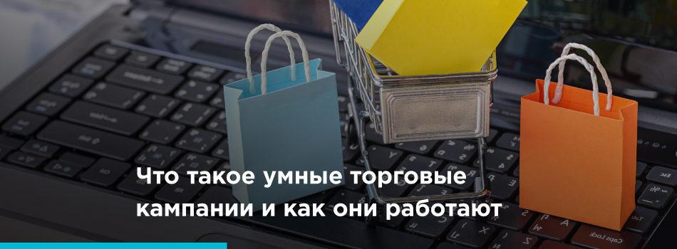 Блог Умные ТК