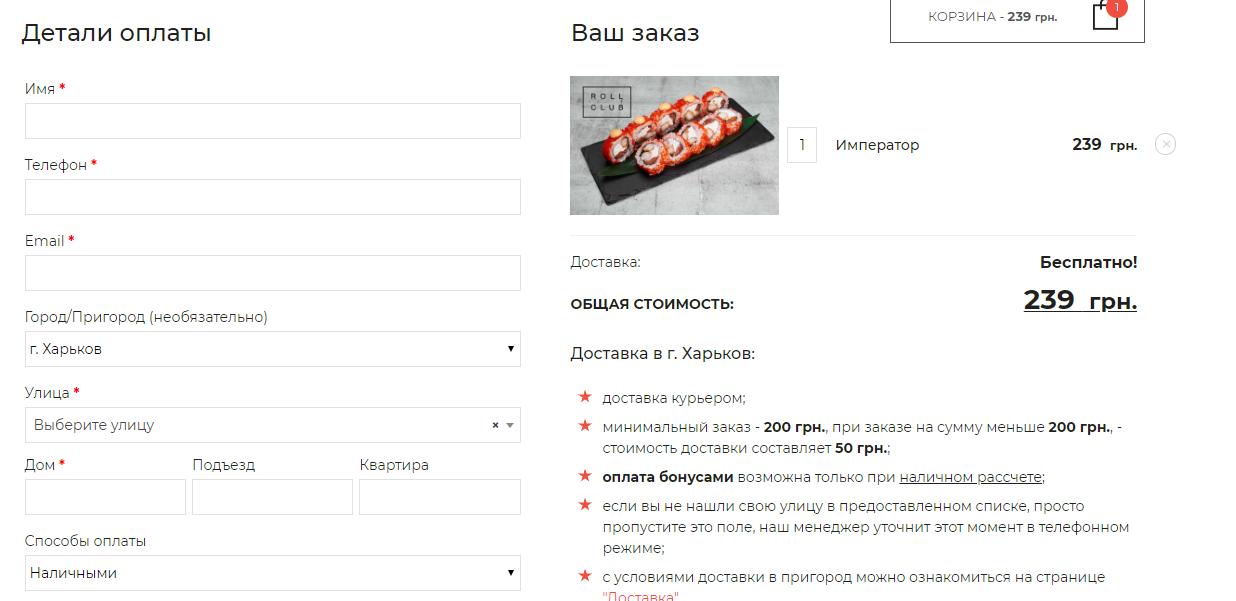 Блог емейл контакты