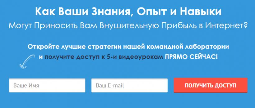 Блог Емейл форма подписки