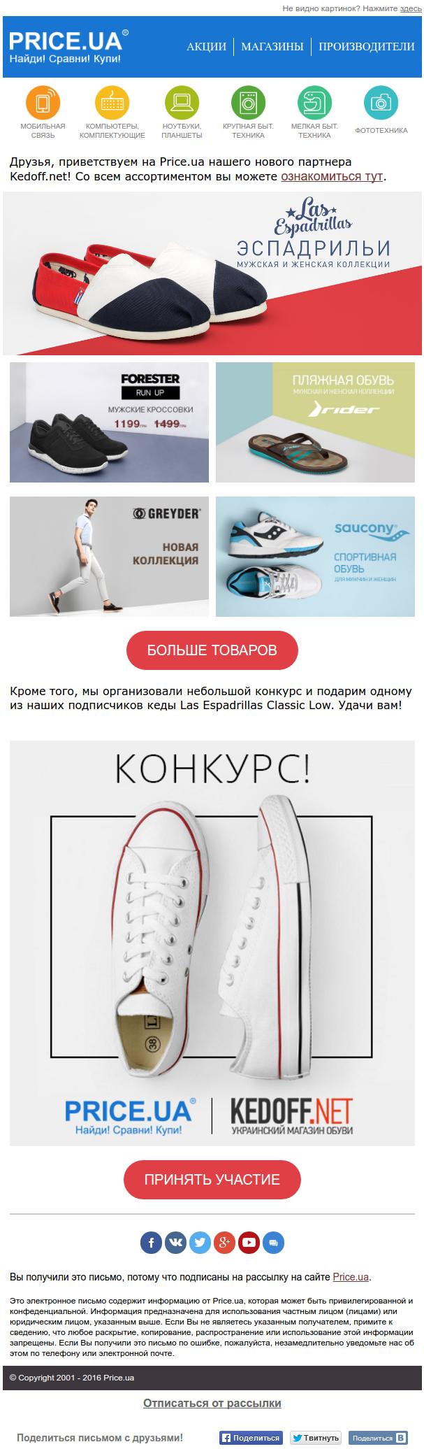 Блог email партнерка