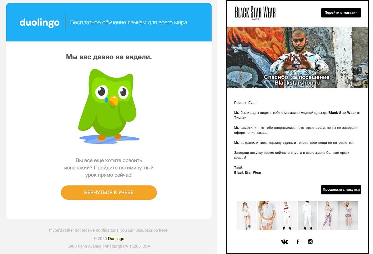 Что такое емейл-маркетинг