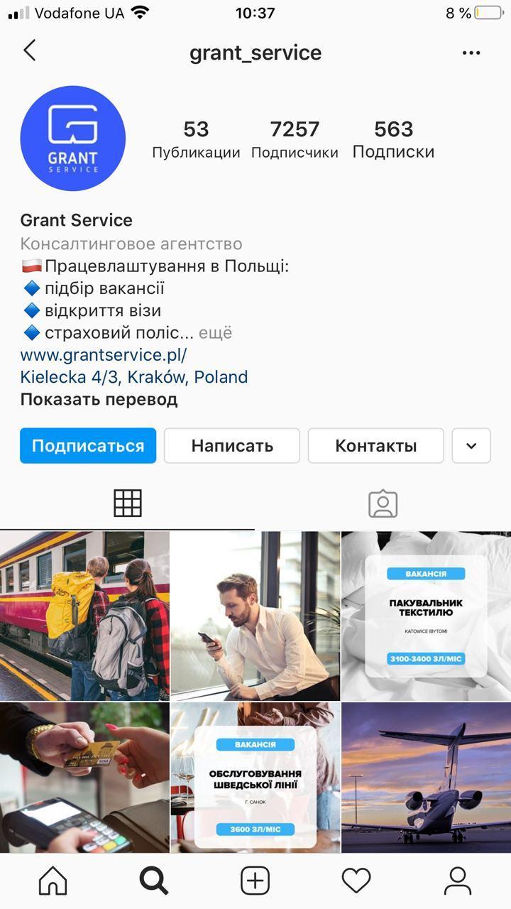 Grant Service Instagram