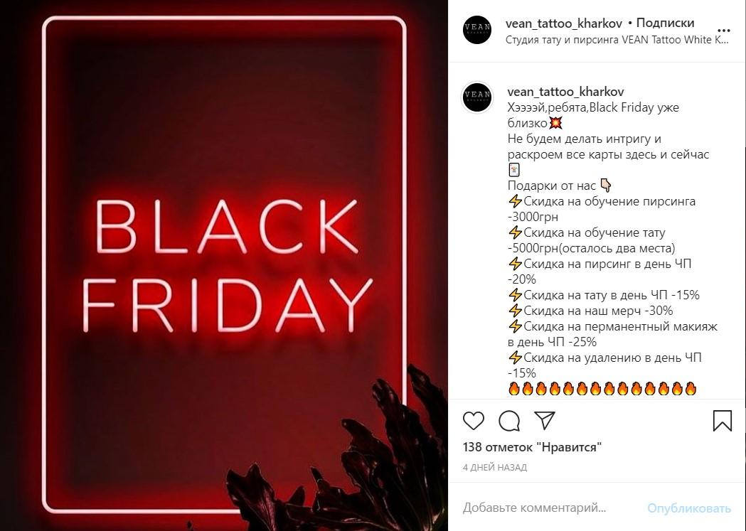 Black Friday smm post