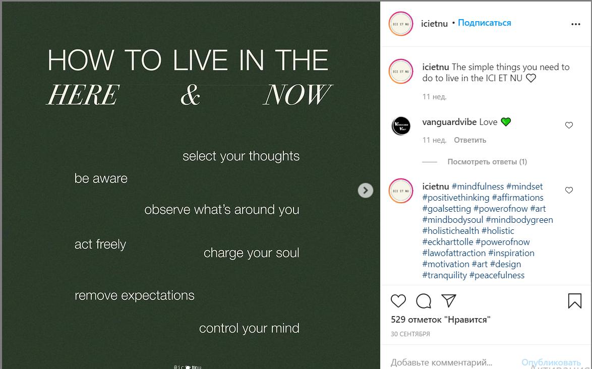 Посты карусели Instagram