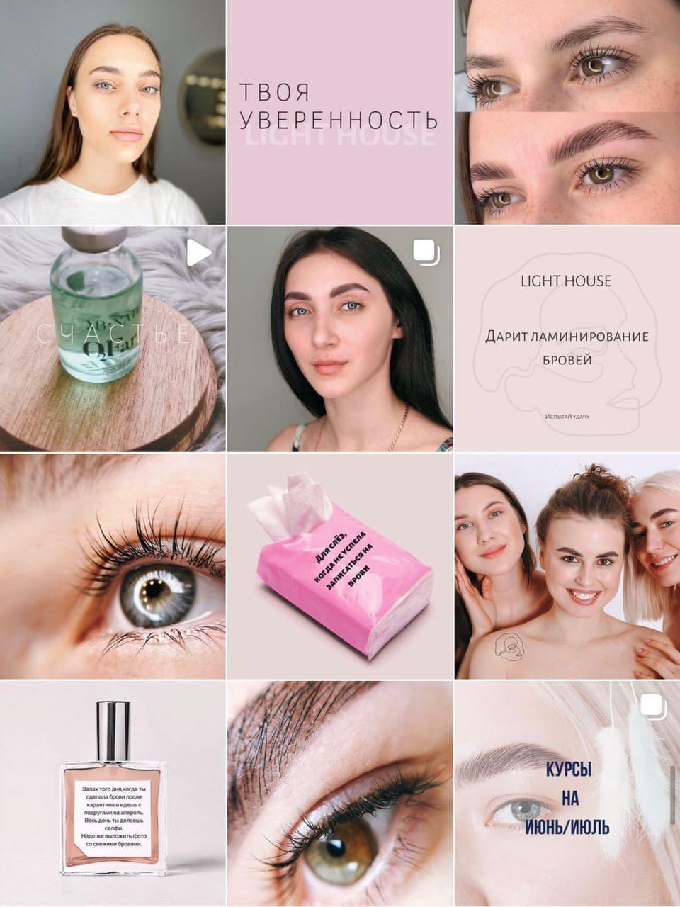 Instagram high quality photos