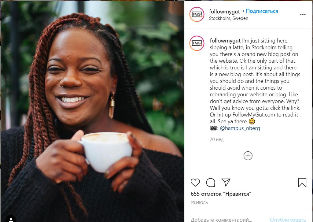 Увеличение разнообразия и вовлеченности в Instagram