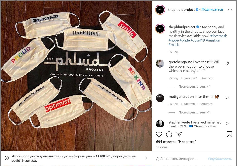 Виртуальная популяризации бренда в ИГ