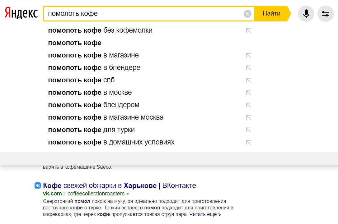 Обновления Яндекс