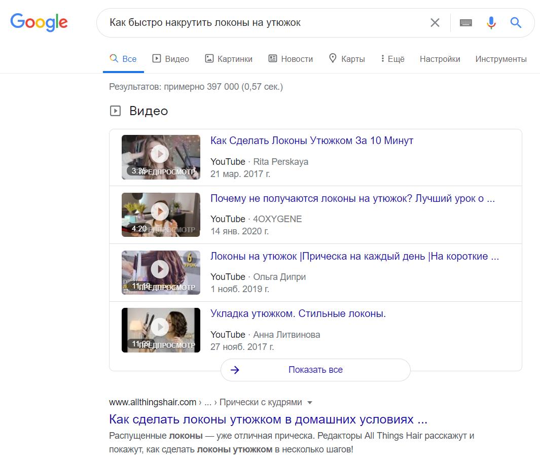 Google updateу
