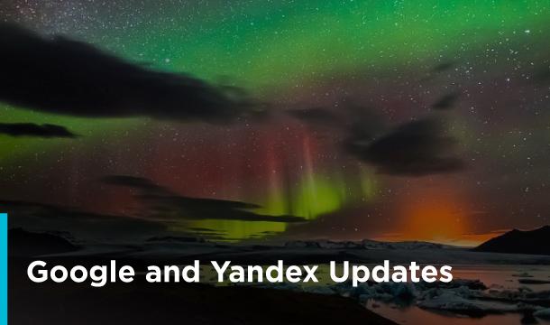 Google и Яндекс updates
