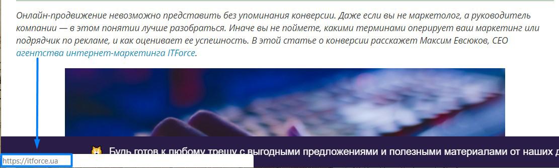 Глоссарий бэклинк