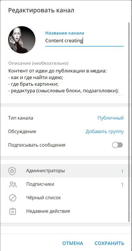 Телеграм бот админ