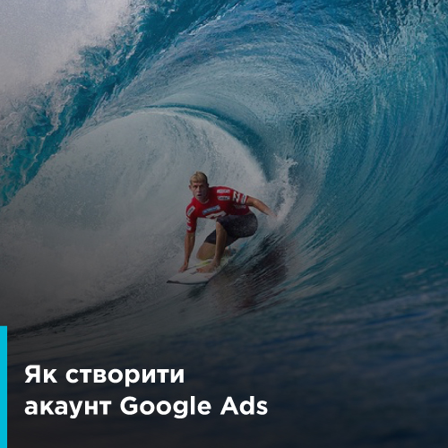 Account Google Ads