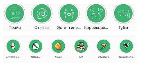 Кейс медцентр иконки