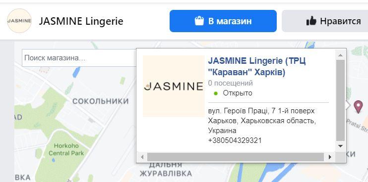 Профиль Фейсбук Контакты