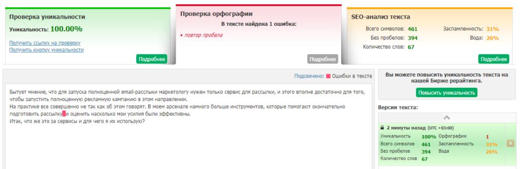 text.ru