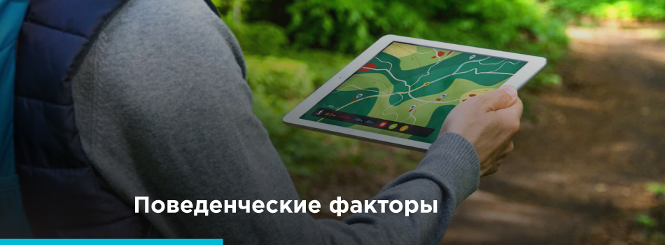 Поведенческие факторы Яндекс.Метрика