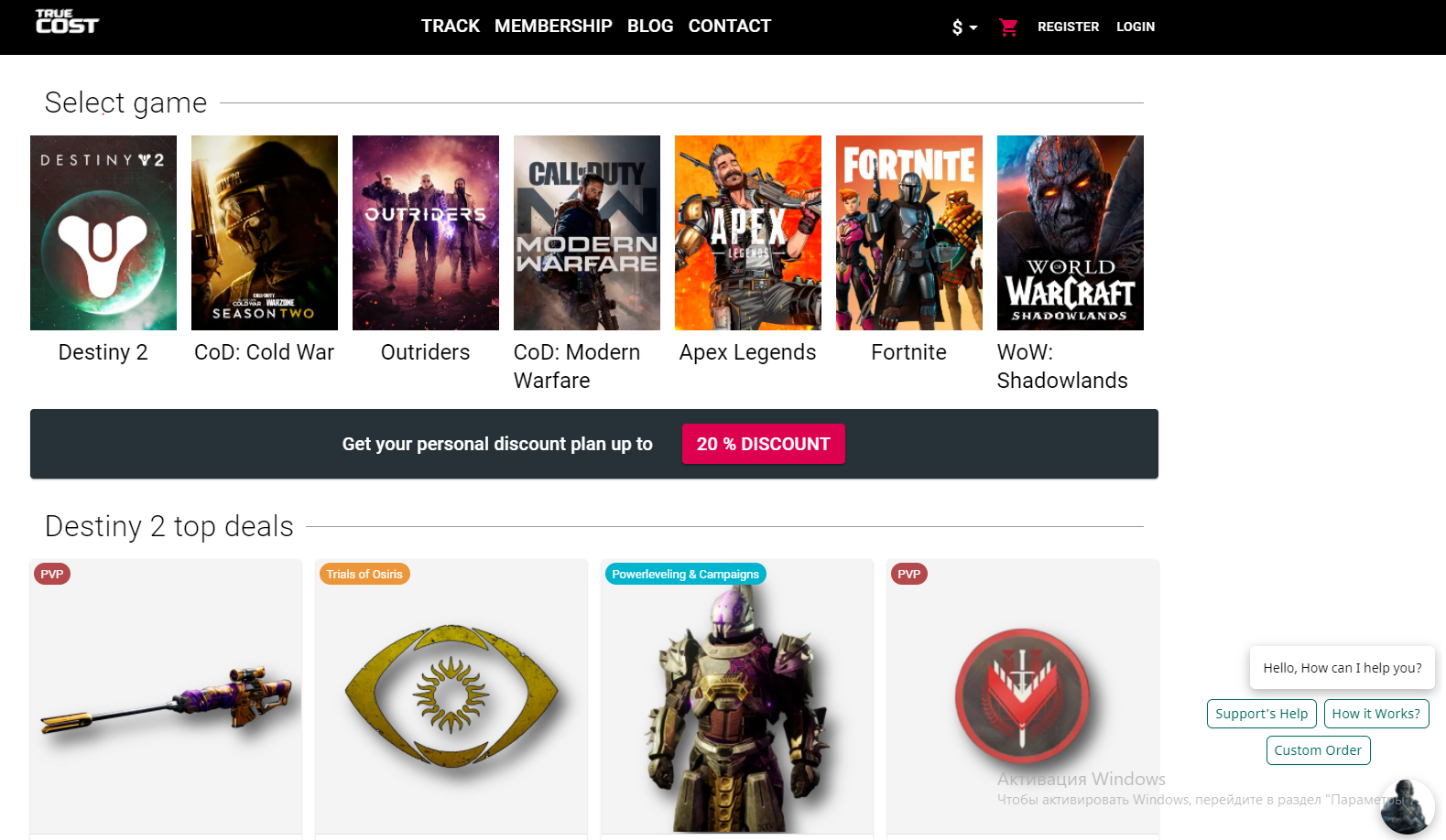 Truecost main page