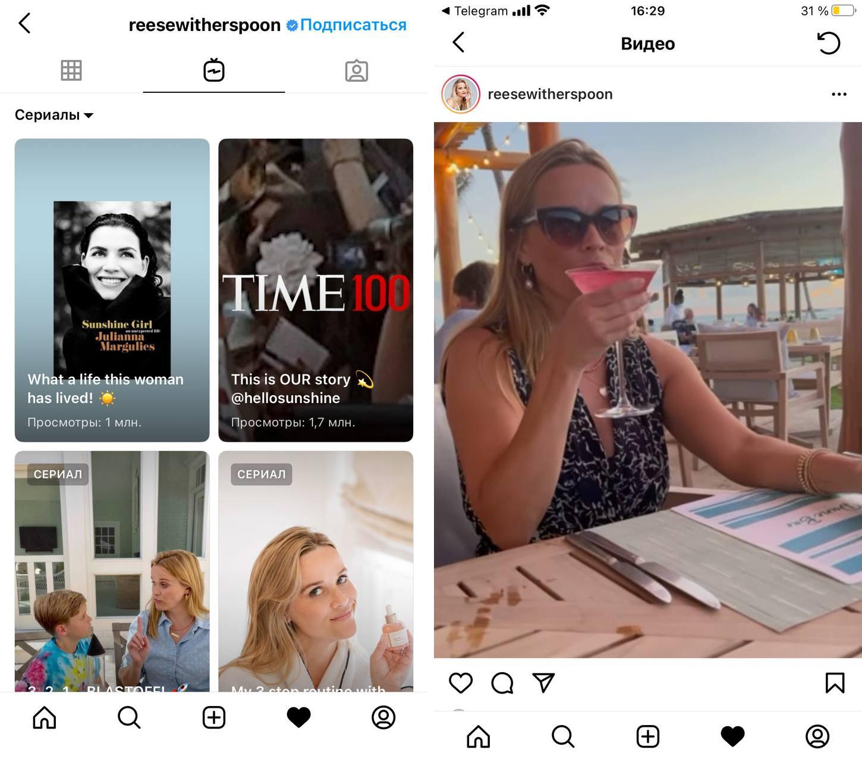 Алгоритм Instagram