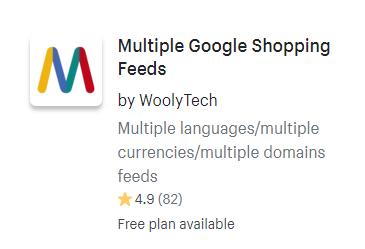 Multiple Google Shoppng Feeds