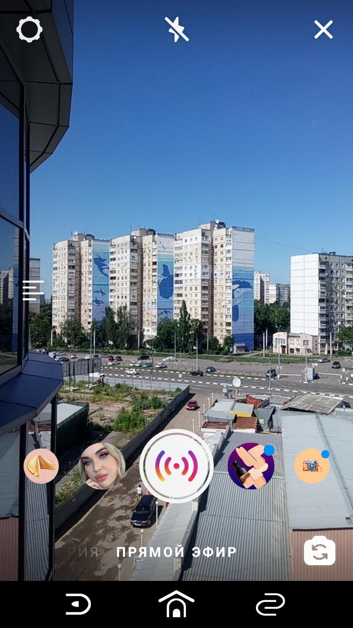 Запуск прямого эфира Инстаграм