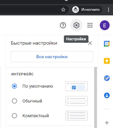 Настройка спам-фильтра