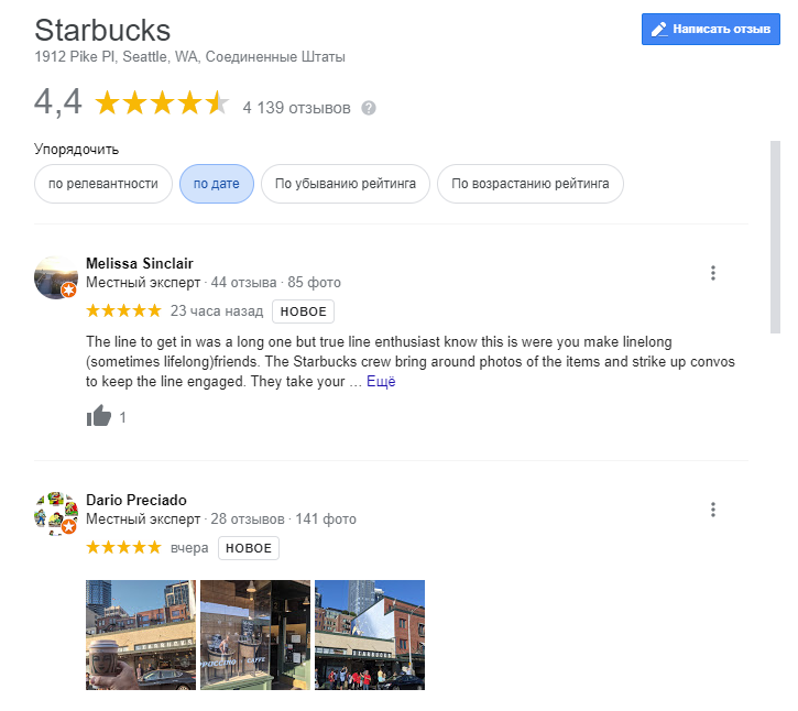 Local SEO reviews