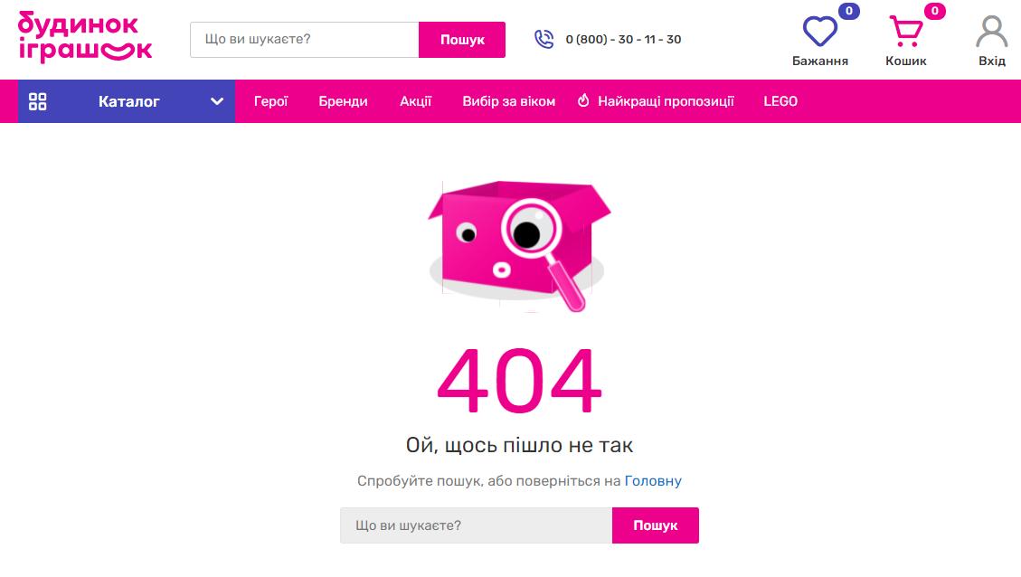 404 визуальное единство