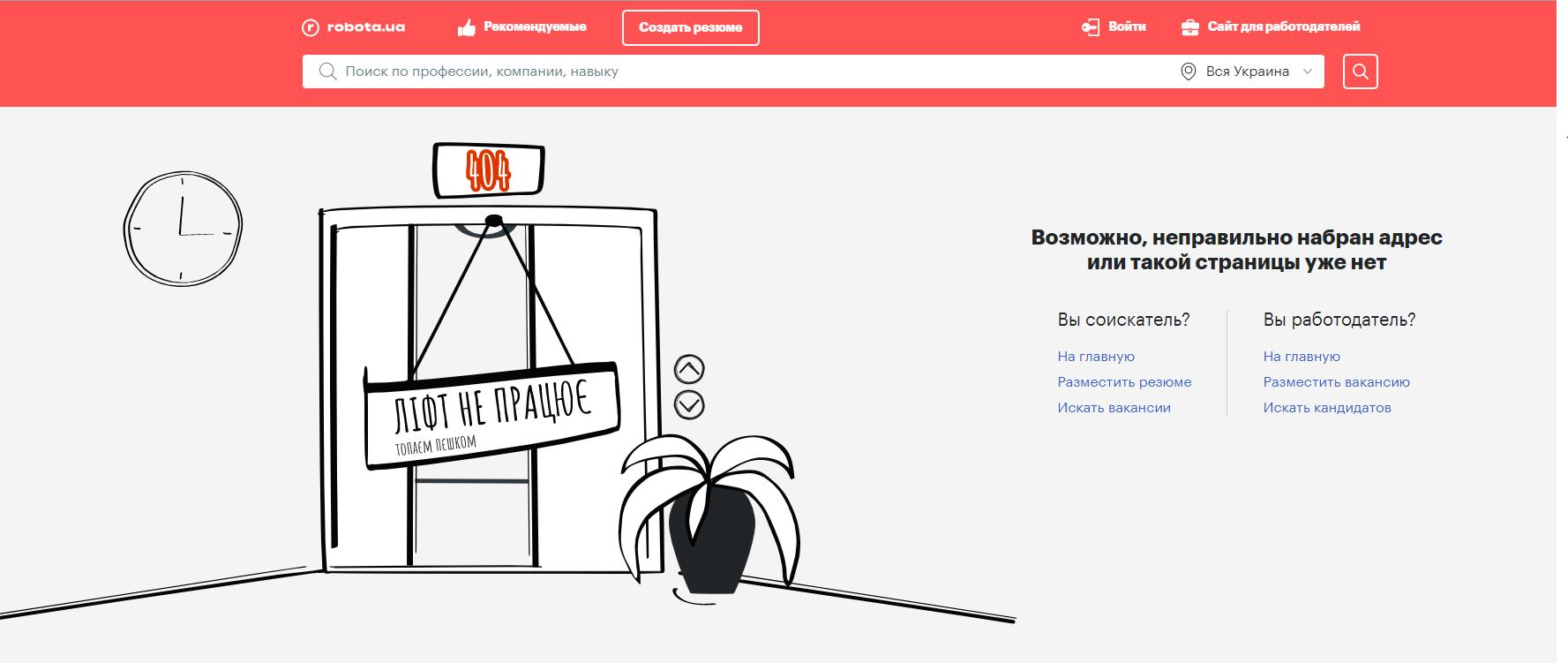 404 ошибка ссылки на разделы