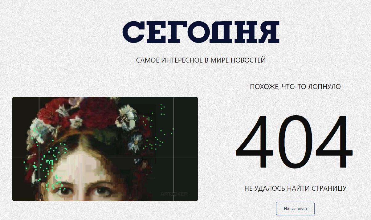 404 ошибка минимализм