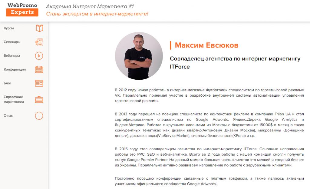 Блог_SERM_23