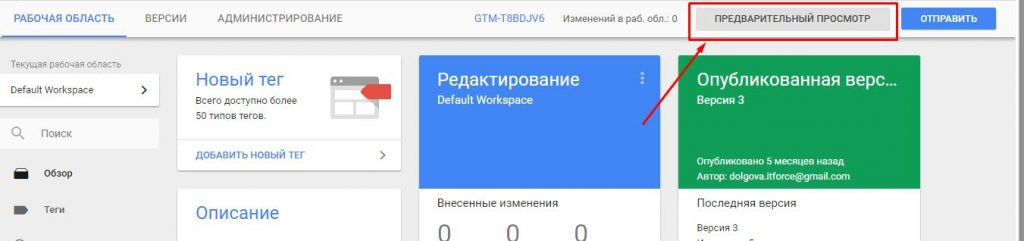 Блог_Дискус