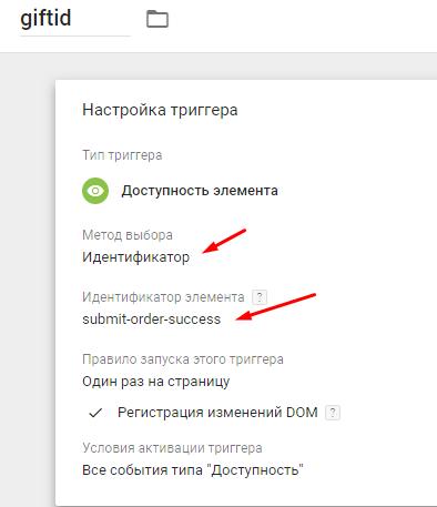 Блог_доступность
