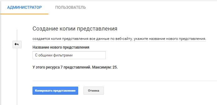 Блог_фильтры_3