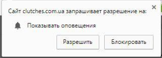 Клатчи_1