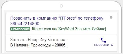 Блог_конвертер_1