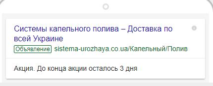 Блог_правила