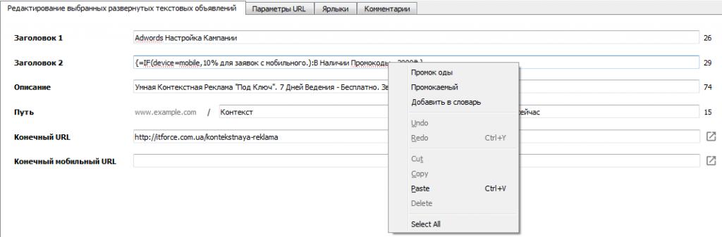 Блог_Архив со словарями