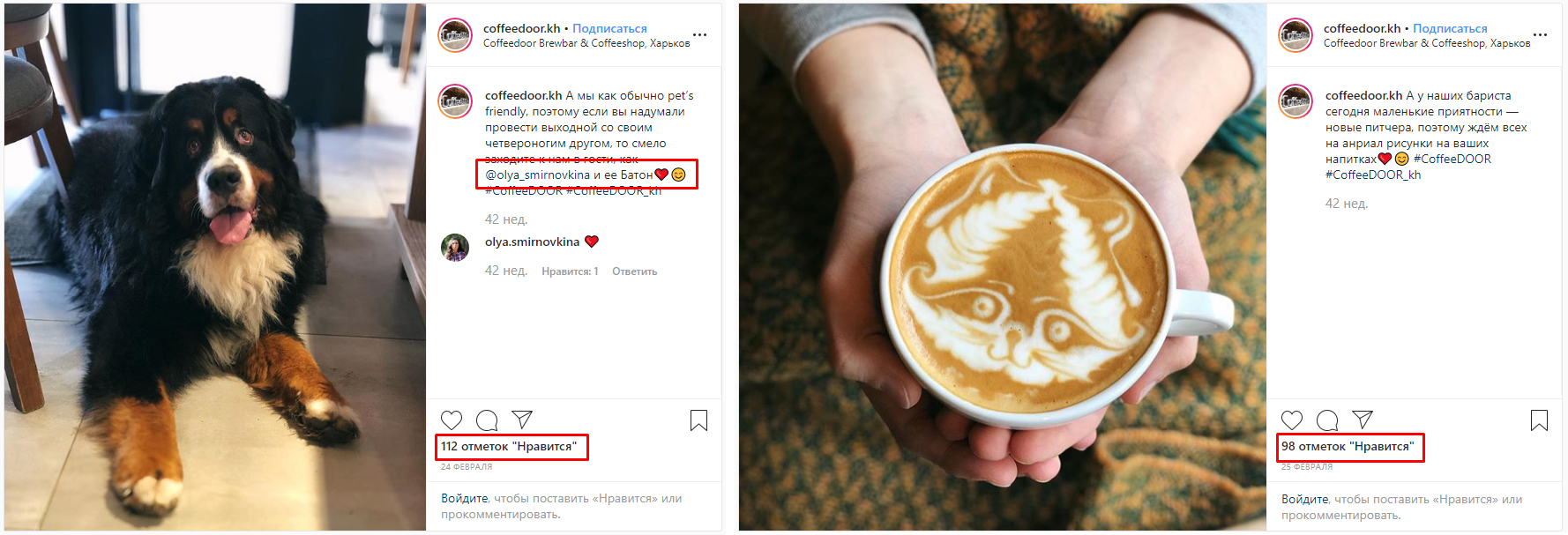 UGC_coffeedoor.kh