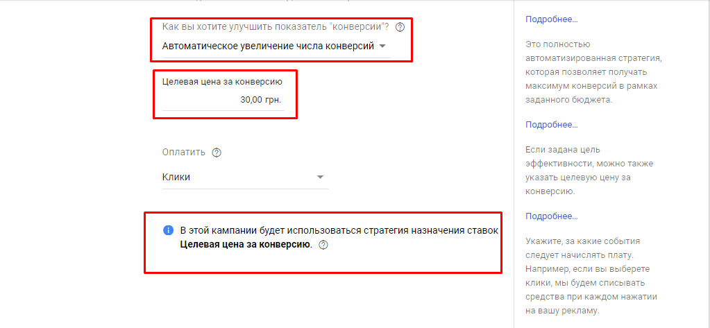 Блог_умная кмс